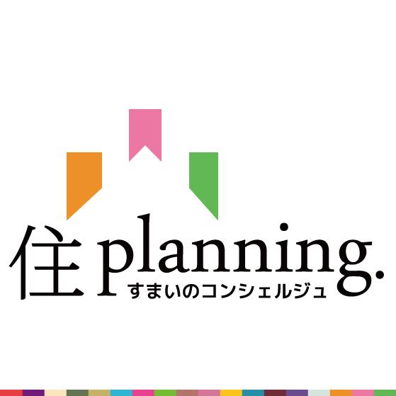 住プランニング夏季休暇のお知らせ!!の画像