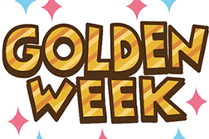 goldenweek_period_2016_00