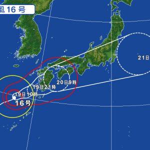 台風16号接近中の画像